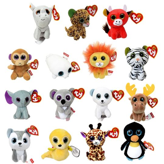 2aff11f6151 Any TY McDonald s Teenie Beanie BOOS (FROM 2017) - Bulk Submission In Bags  ( .50 Each)  Sell2BBNovelties.com  Sell TY Beanie Babies
